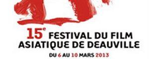 15ème Festival du Film Asiatique de Deauville : le palmarès !