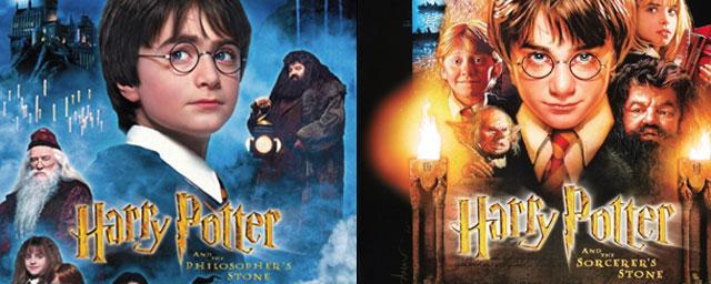 Harry Potter A L Ecole Des Sorciers 7 Choses Que Vous Ne