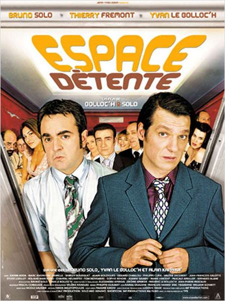 Espace d tente yvan le bolloc 39 h bruno solo 2004 for Espace detente le film