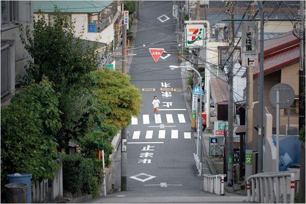 Tokyo! : Photo Bong Joon Ho, Leos Carax, Michel Gondry
