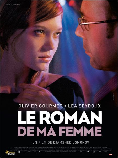 Le Roman de ma femme : affiche