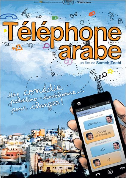 T&#233;l&#233;phone Arabe : affiche