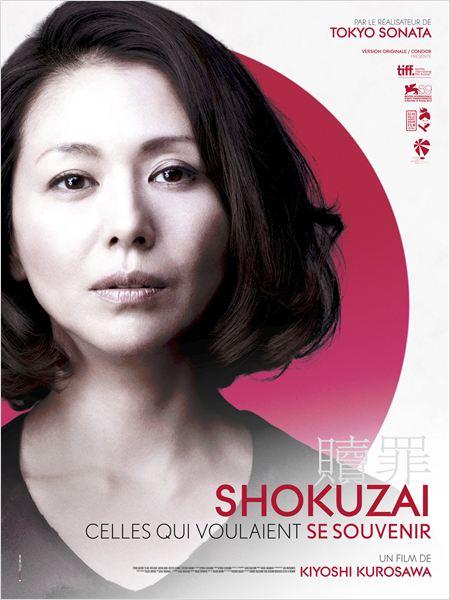 Shokuzai - Celles qui voulaient se souvenir : Affiche