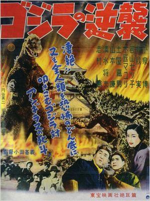 Le Retour de Godzilla : Affiche