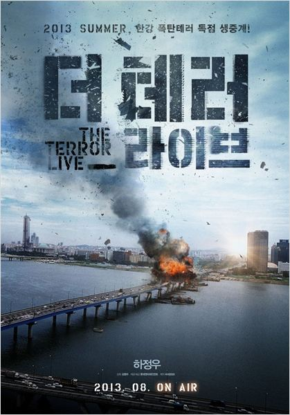 The Terror Live ddl