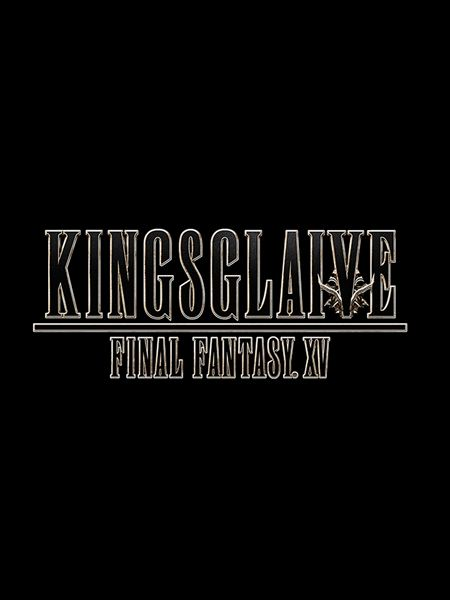 Kingsglaive: Final Fantasy XV EN STREAMING FRENCH DVDRIP