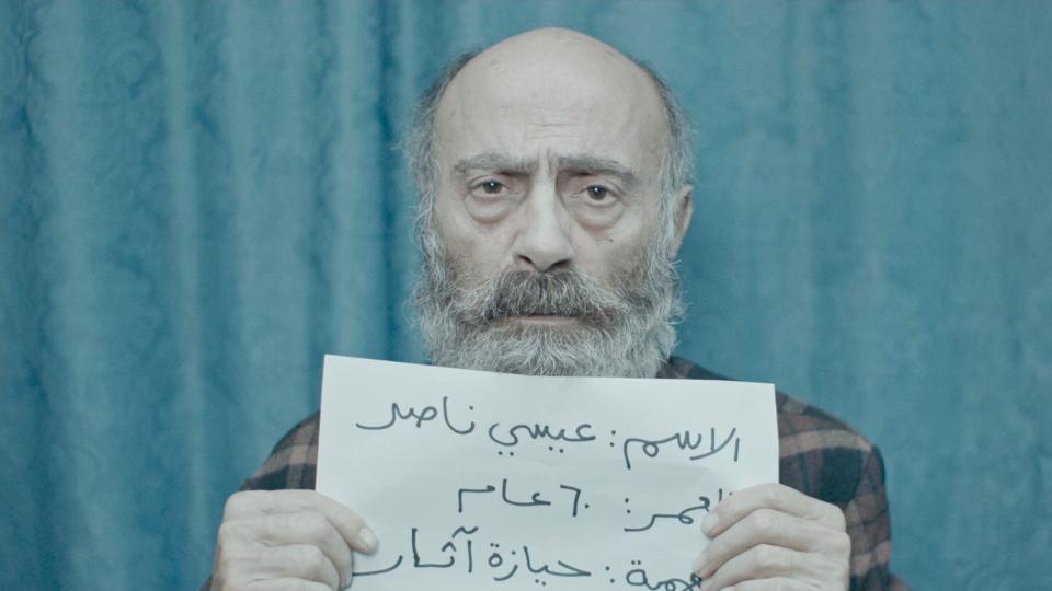 Gaza Mon Amour Bande-annonce VO