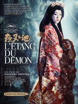 L'Etang du démon
