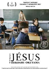 Jesus (Okuyama)