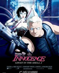 Affiche du film Innocence - Ghost in the Shell 2
