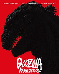 Affiche du film Godzilla: Resurgence