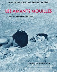 Affiche du film Les Amants mouilles