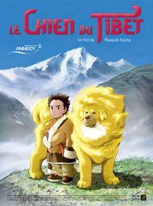 Le Chien du Tibet - Film d'animation 20198032
