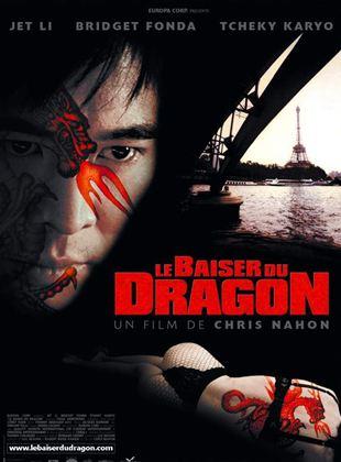 Le Baiser mortel du dragon VOD