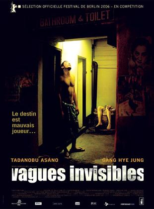 Bande-annonce Vagues invisibles