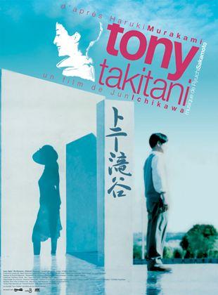 Bande-annonce Tony Takitani