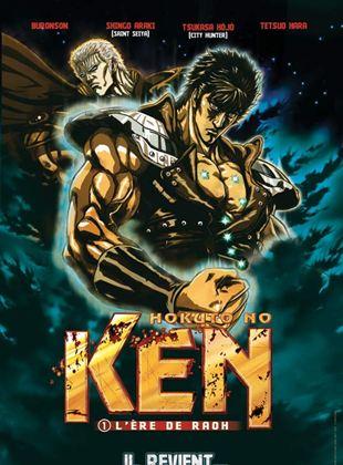 Bande-annonce Ken 1 (L'Ere de Raoh)