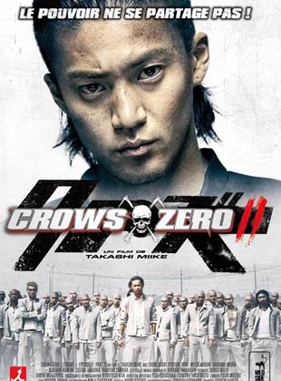 Bande-annonce Crows Zero II