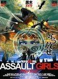 Bande-annonce Assault Girls