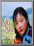 Bande-annonce Xiu Xiu
