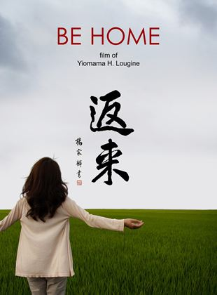 Bande-annonce Be Home