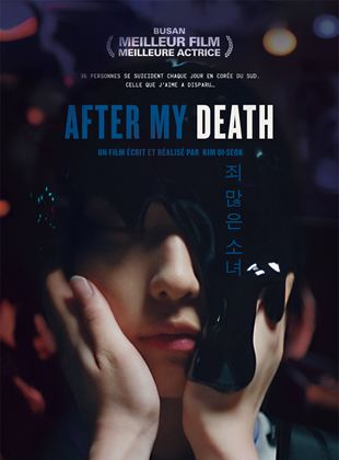 Bande-annonce After My Death