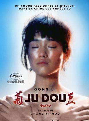 Bande-annonce Ju Dou