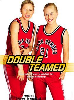 Double Équipe (TV)