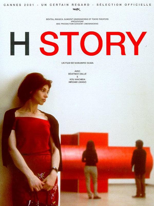Télécharger H Story Gratuit HD