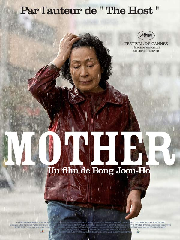 affiche Mother (35MM)