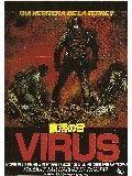 Télécharger Virus Gratuit DVDRIP