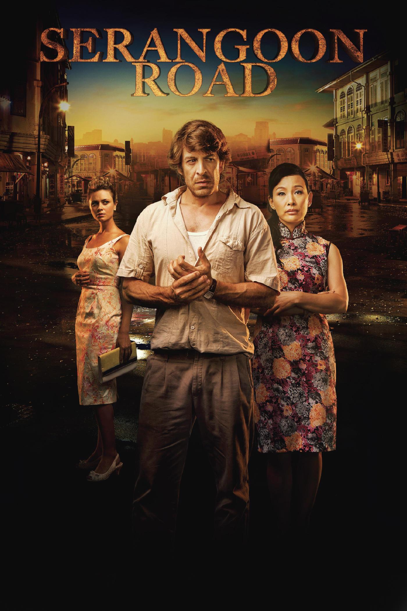 Affiche de la série Serangoon Road