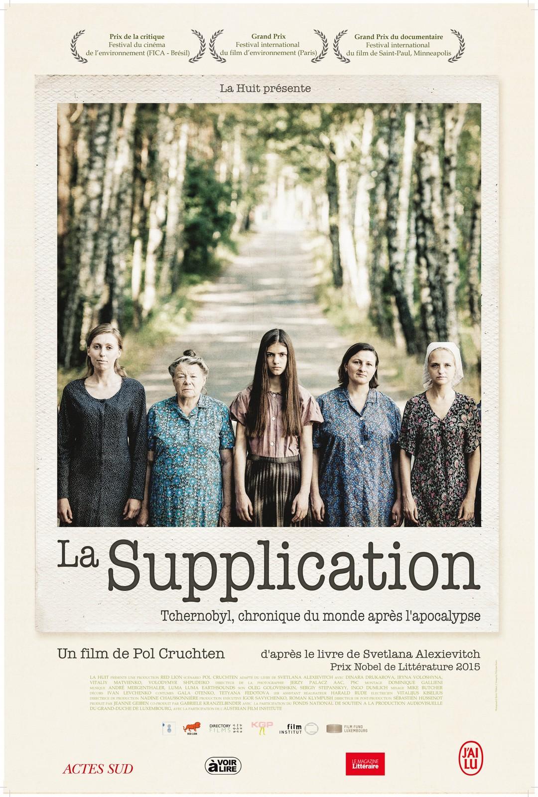 La Supplication