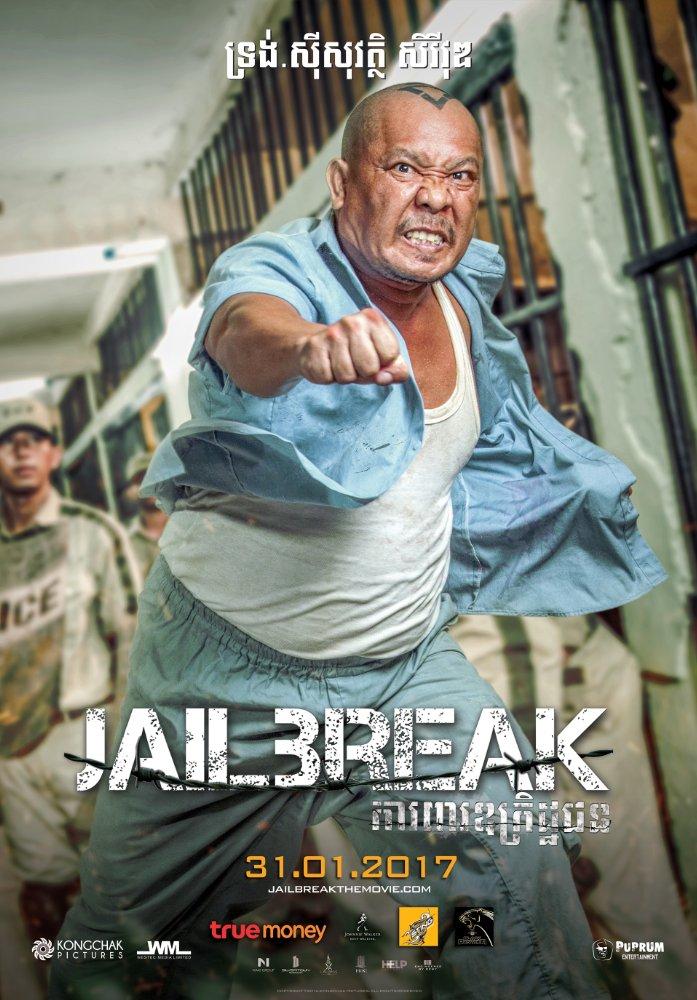 Telecharger jailbreak for Chambre 13 film marocain telecharger