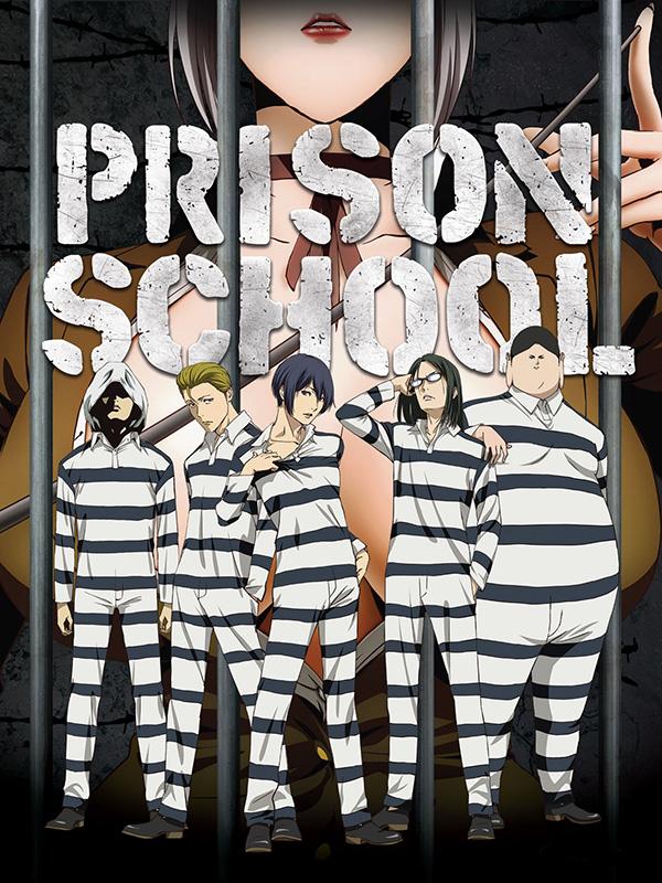 Prison School - Série TV 2015 - AlloCiné