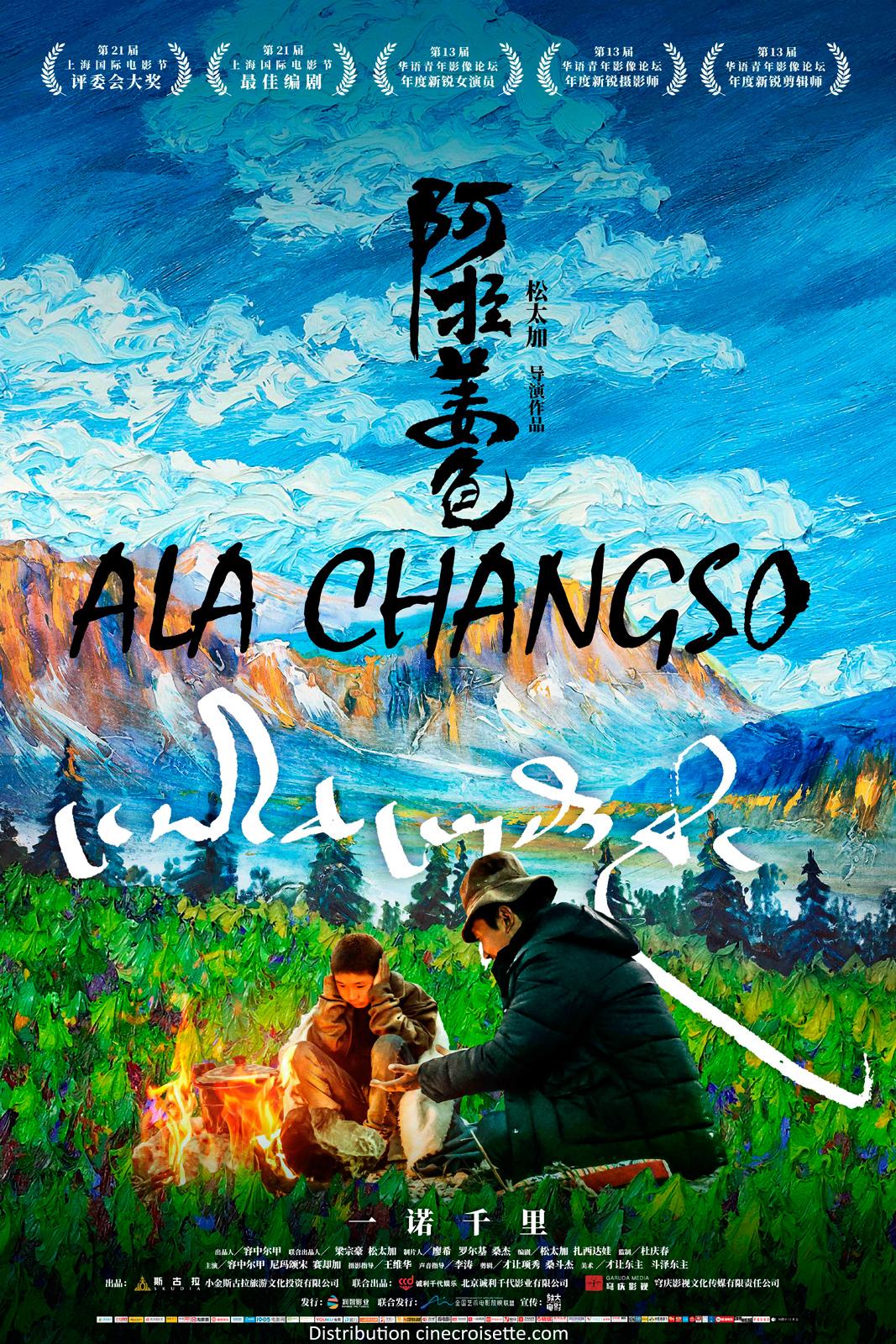 Ala Changso - film 2018 - AlloCiné