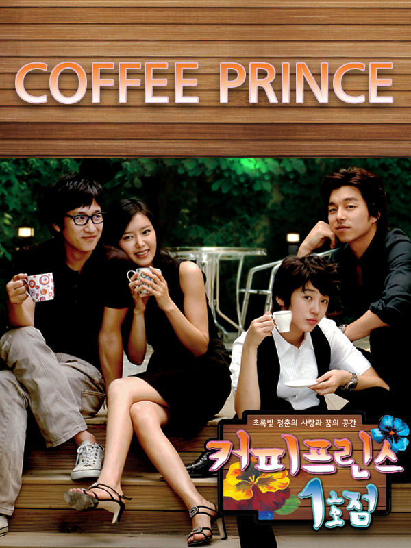 the first shop of coffee prince en streaming films s ries en streaming gratuit. Black Bedroom Furniture Sets. Home Design Ideas