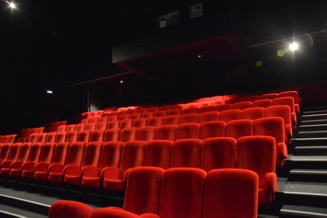 Cinéma Le Vox à Mayenne (10 ) - Achat ticket cinéma disponible