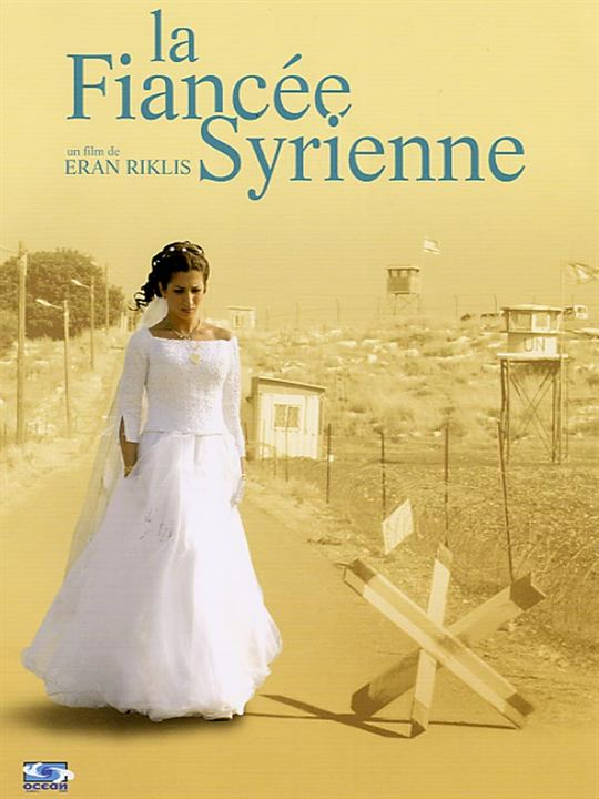 La Fiancée syrienne : Affiche Clara Khoury, Eran Riklis