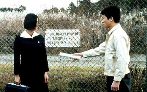 Min-Yung Ban et Young-Min Kim