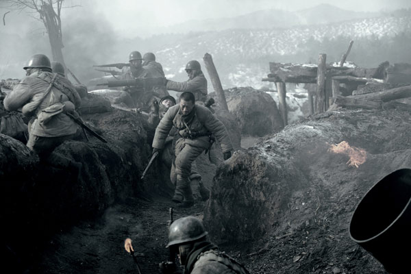 Héros de guerre : Photo Jingchu Zhang