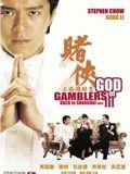 God of gamblers 3 : Back to Shanghai