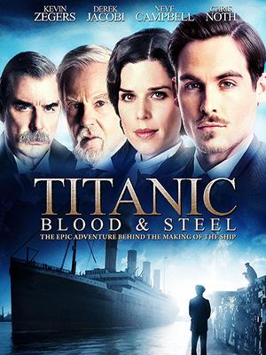 Titanic : De sang et d'acier : Affiche