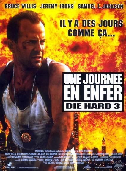 Die Hard: Mega Hard (Danemark)